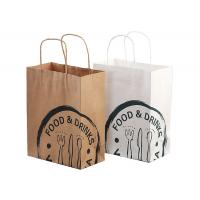 Buy cheap Large stock of kaft paper bag takeaway doggie bag bread baked bags with handle for lunch box from wholesalers