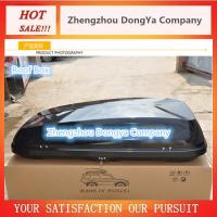 Buy cheap New Design Fashion Black Color Car Roof Box with Roof Basket for Sales in Middle Size from wholesalers