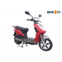 Pedal Assist Moped Quality Pedal Assist Moped For Sale