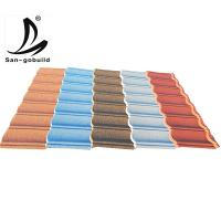 Buy cheap Metro tile colorful classic roofing tiles, 22guage stone coated metal roofing tile price from wholesalers