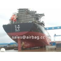 Buy cheap Ship Launching Airbag Dia 2.0mx12m length , Natural rubber and 3 nylon fabric cords product