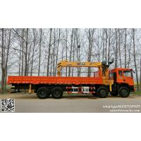 Buy cheap DRZ 8x4 dongfeng lorry truck mounted crane 8T-12T  telescopic boom cell:8615271357675 from wholesalers
