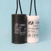 Buy cheap A.C motor capacitor from wholesalers