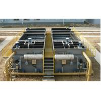 Buy cheap Highly Efficient Dissolved Air Flotation , Oil Separation DAF Sludge Dewatering Unit from wholesalers