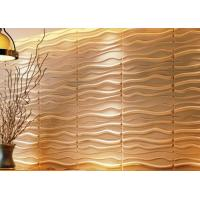 Buy cheap Three-dimensional Outdoor Wall Panel Background Wall Eco-friendly product