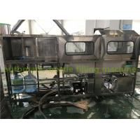 Buy cheap Pure Drinking Water Filling Machine / 5 Gallon Filling Line Electric Driven type from wholesalers