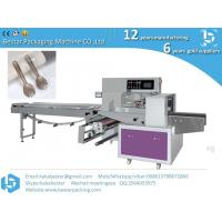 Buy cheap High speed chopstick, Ice cream scoop packing machinetissue paper pillow packing machine with factory price product
