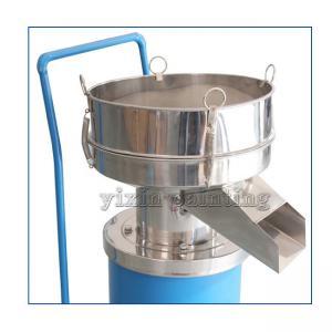 Buy cheap 0.55 Kw Powder Sieving Machine , Powder Sifter Machine 400 Mm Diameter product