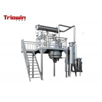 Buy cheap Traditional Chinese Medicine Plant Extraction Equipment 0-85 R / Min Agitator Speed from wholesalers