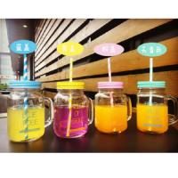 Buy cheap 450ml Glass Jars Single Wall Water Bottle Height 13 Cm Customized Logo from wholesalers