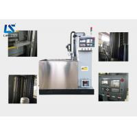 Buy cheap 60-450r/Min CNC Induction Quenching Hardening Machine Tool For Shaft / Gear from wholesalers