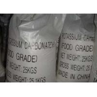 Buy cheap Manufacturer Potassium Carbonate for food and tech grade/Factory price potassium carbonate for fertilizer from wholesalers