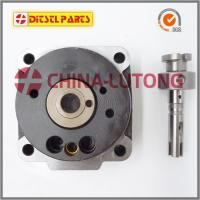 Buy cheap Hot Sell Head And Rotor Manufacturer For Rotor Head 1 468 334 472 Four Cylinder VE Pump Parts from Wholesalers