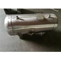 Buy cheap ASME Standard Compressed Air Storage Tank For Semitrailer High Temperature Resistance from wholesalers