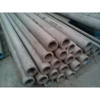 Buy cheap 304 Stainless Steel Pipe / Tube , Weld 316 Stainless Steel Seamless Pipe / Tube from wholesalers