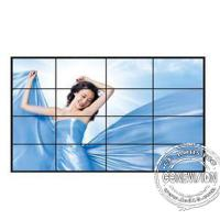 Buy cheap Matrix 40 Inch Lcd Interactive Video Wall Digital Signage Displays For Indoor / Home from wholesalers