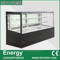Buy cheap China factory sale,commercial display fridge,glass display cabinet showcase cooler from wholesalers