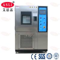 Buy cheap Lab  Temperature  Humidity chamber /  Climate Control Chambers / multi function from wholesalers