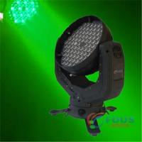 Buy cheap 120-3W Moving Head Light/LED Moving Head Spot from wholesalers