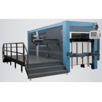Buy cheap High Performance Paper Die Cutting Machine , 380V Automatic Die Cutter from wholesalers