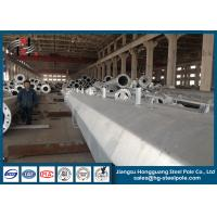 Buy cheap Double Circuit Suspension Steel Electrical Transmission Poles Yield Strength 235 Mpa from wholesalers