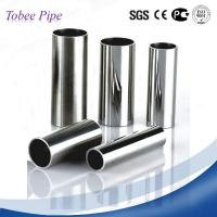 Buy cheap Tobee ® 6 inch welded chimney flue pipe 201 stainless steel pipe from wholesalers