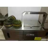 Buy cheap Flowers Automatic High Speed Strapping Machine With OPP Film For Supermarket from wholesalers