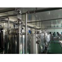 Buy cheap Bottled Orange Juice Processing Line / Processing Machine Concentrated Automatic 1T-10T/H from wholesalers