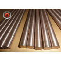 Buy cheap High Hardness Copper Tungsten Rod Machinable ISO / RoHs Approval from wholesalers