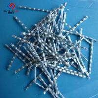 Buy cheap Construction PP Fiber Concrete , Fiber Reinforced Polymer Concrete With Free Sample from wholesalers