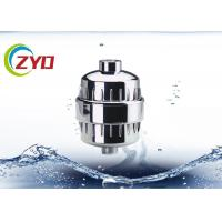 Buy cheap Kitchen Faucet Water Purifier Small Activated Carbon Filter Light Weight from wholesalers