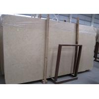 Buy cheap Egyptian Yellow Marble Stone Slabs For Exterior Wall Decoration 2800kg/M3 from wholesalers