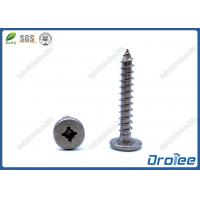 Buy cheap Pancake Head Philips Square Drive Panel Clip Screw from wholesalers