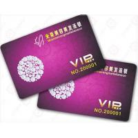 Buy cheap Good Quality Plastic Card from wholesalers