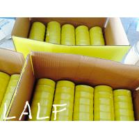 Buy cheap PTFE Tape Used On Boat from wholesalers