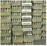 Buy cheap copper ingot/sheet/bars from wholesalers
