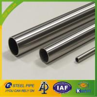 Buy cheap SUS 304 ERW welded stainless steel tube for decoration from wholesalers