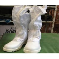 Buy cheap Smash Proof Anti Static Safety Boots , Oil Resistant Lightweight ESD Approved Shoes from wholesalers