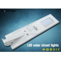 Buy cheap 12 Volt 40 Watt Solar Street Light Integrated With 12V 30AH LiFePO4 Battery from wholesalers