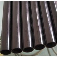 Buy cheap High Glossy high strength 100% real carbon fiber tubes with factory price--Made in China diameter from 5 to 600mm from wholesalers
