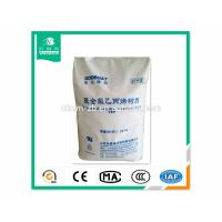 Buy cheap FEP polymer DS601 for wire insulation layer,thin-walled tube from wholesalers