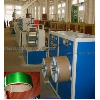 Buy cheap PET strapping band production line from wholesalers
