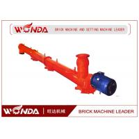 China XL 250 AAC Block Machine Speral Conveyor , Autoclaved Aerated Concrete Equipment on sale