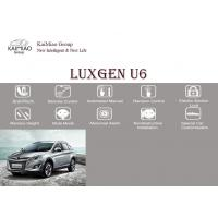 Buy cheap Luxgen U6 Smart Power Tailgate Kits , Auto Electric Tail Gate Lift For 2012+ from wholesalers