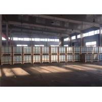 Buy cheap Clear Super White Low Iron Glass For Construction and Buildings from wholesalers