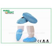 Buy cheap Clean Room Disposable Shoe Cover , Unisex Ankle High disposable over shoes from wholesalers