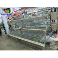 Buy cheap poultry cage for large scale poultry feedcage from wholesalers
