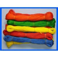 Buy cheap Sell pe twine from wholesalers