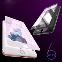 Buy cheap 3D full curved original edge tempered glass screen protector for iphone 7 from wholesalers