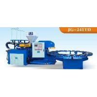 Buy cheap PVC/TPR Flip-Flops Injection Moulding Machine (JG-241TD) from wholesalers